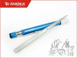 Diamant Schärfer für Messer und Werkzeuge - Bild vergrößern